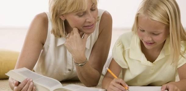 Образовательный центр «ЕленА+» проводит частные уроки по всем предметам школьной программы...